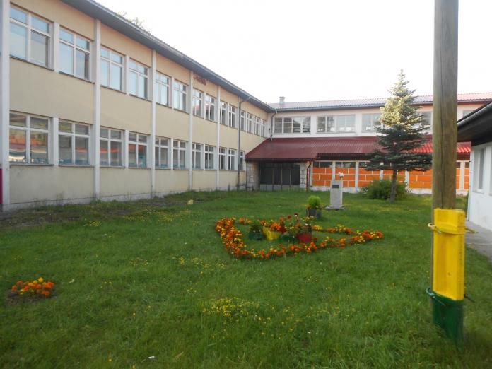 Основна школа