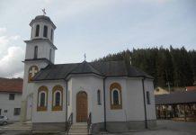 Манастир Пјеновац